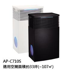 C710S