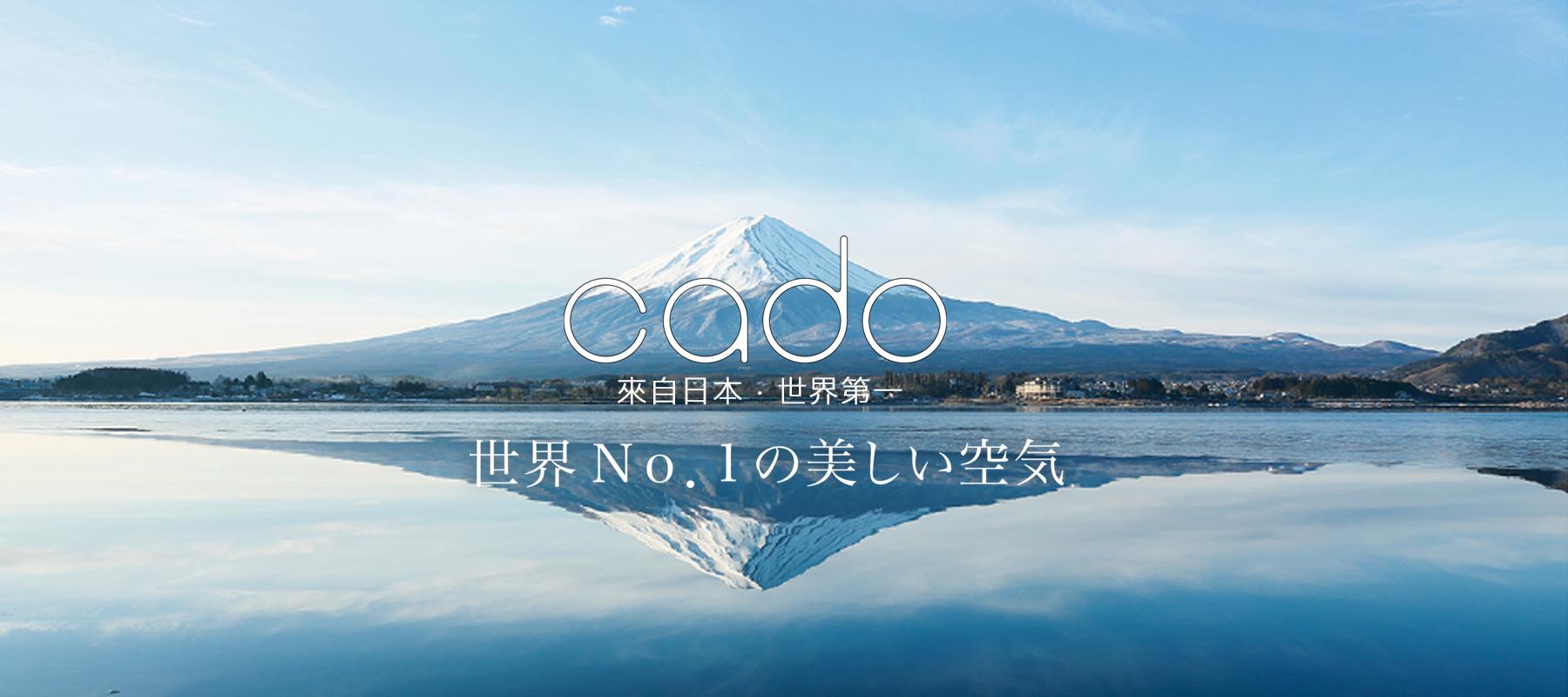 cado_01